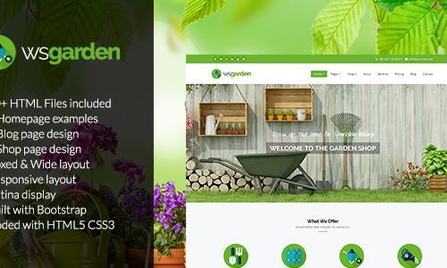 WS Garden - Responsive Gardening ...