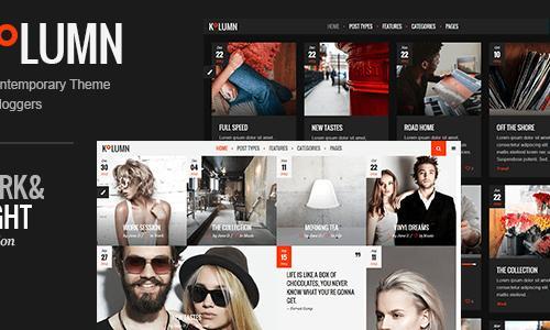 Kolumn - A Contemporary Theme for ...